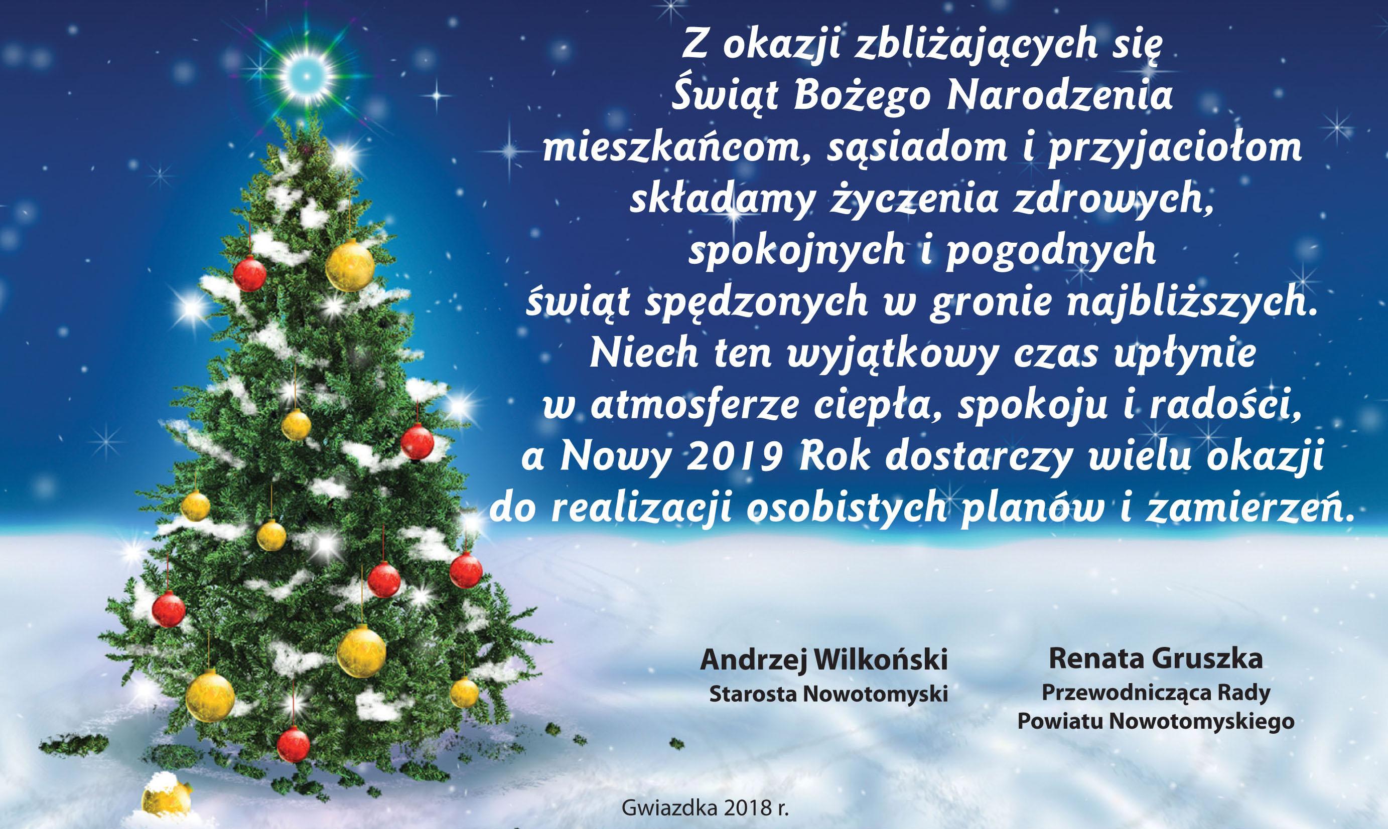 Ilustracja do informacji: Radosnych Świąt Bożego Narodzenia!