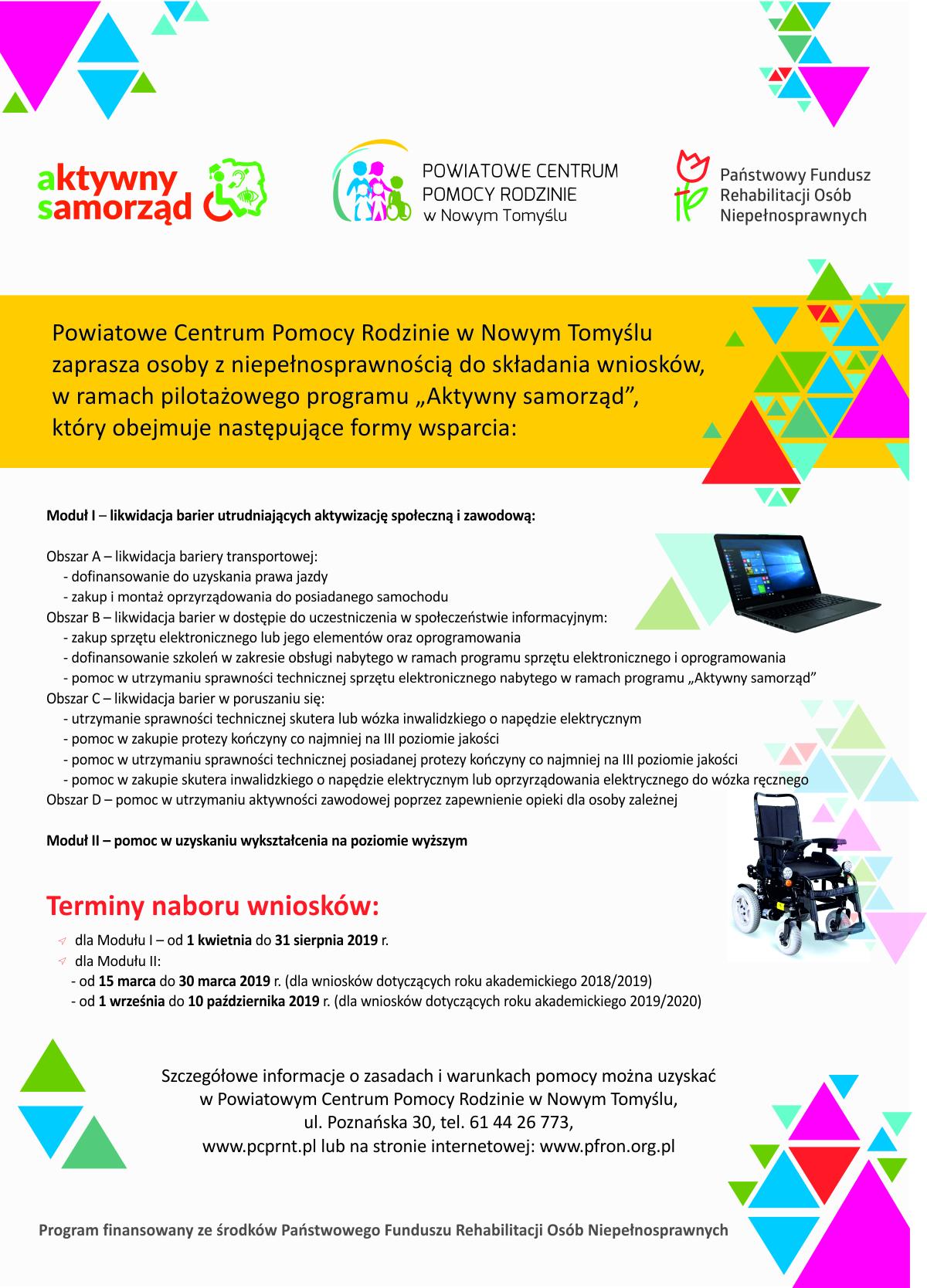 Ilustracja do informacji: Dofinansowania dla osób z niepełnosprawnościami
