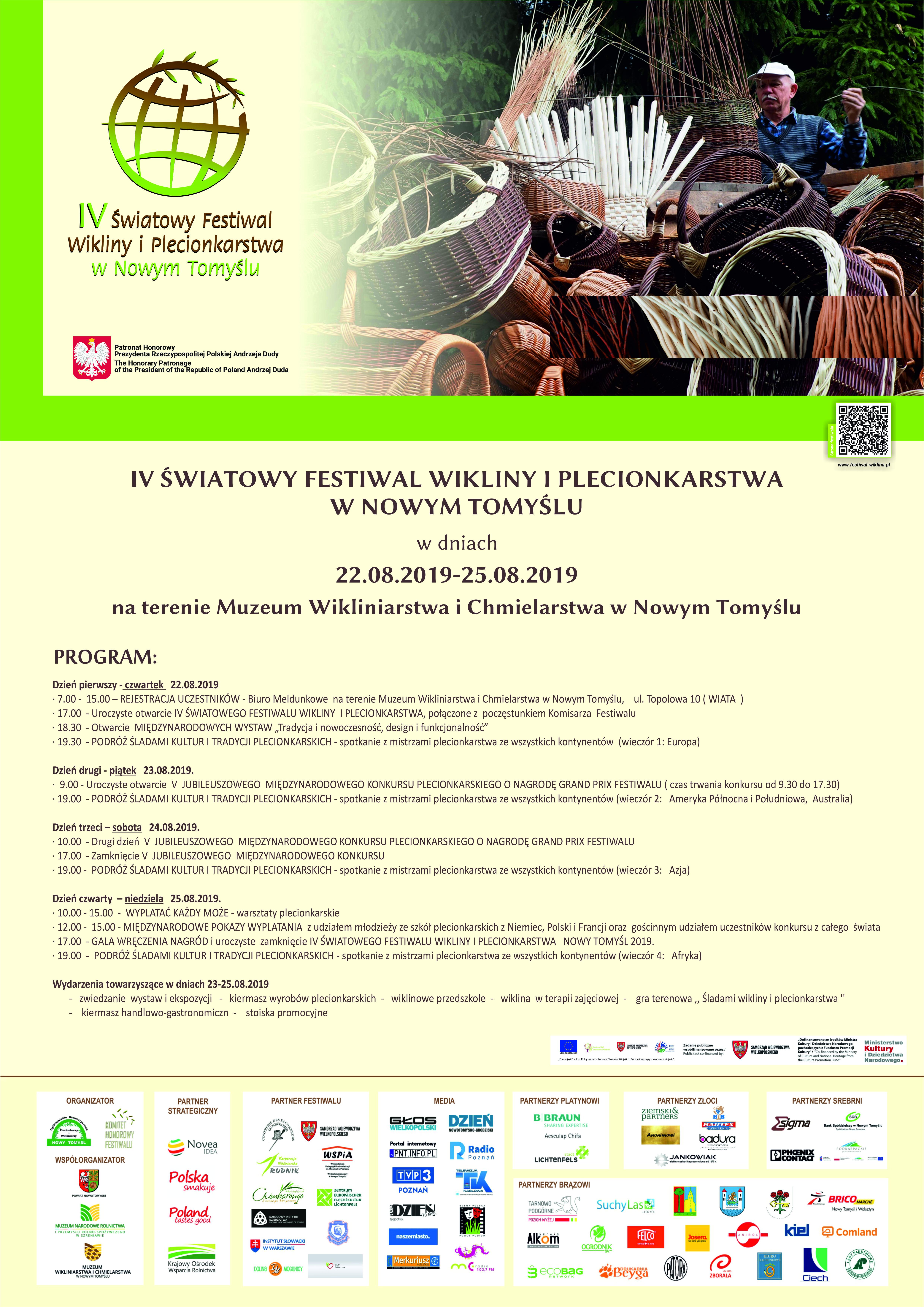Ilustracja do informacji: IV Światowy Festiwal Wikliny i Plecionkarstwa w Nowym Tomyślu