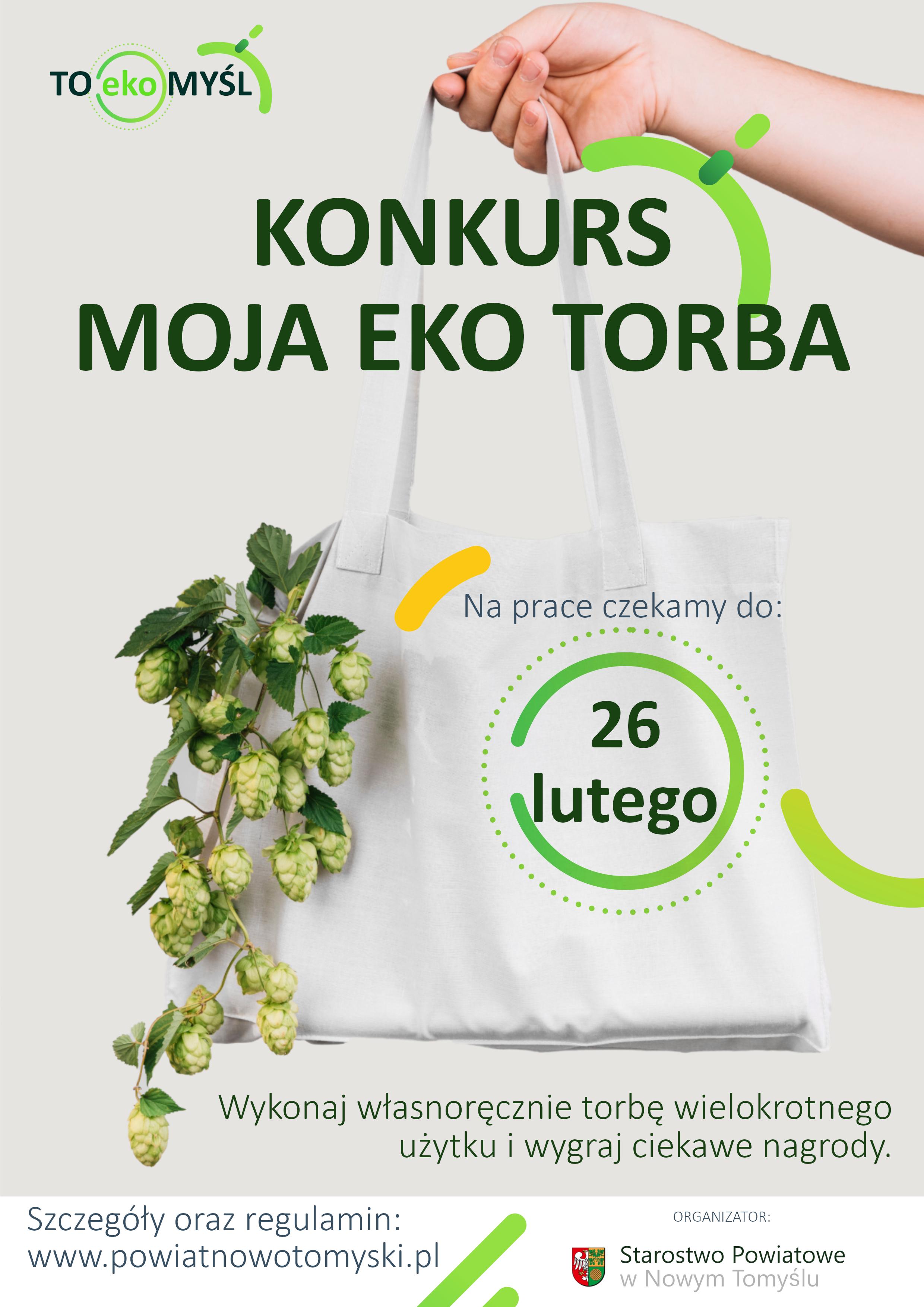 Ilustracja do informacji: Konkurs na EKO torbę zakupową